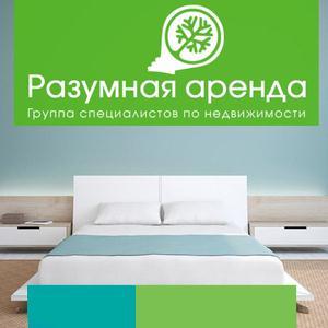 Аренда квартир и офисов Успенского