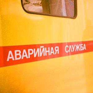 Аварийные службы Успенского