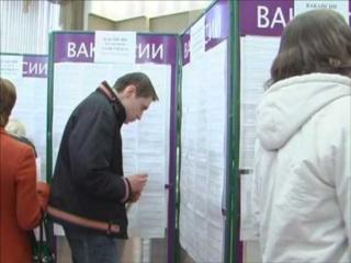 Центры занятости Успенского