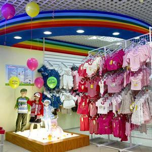 Детские магазины Успенского