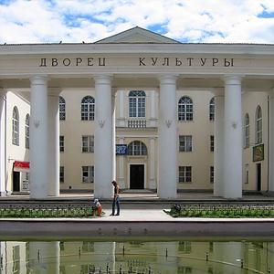 Дворцы и дома культуры Успенского
