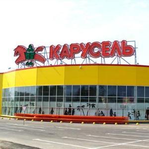 Гипермаркеты Успенского