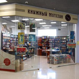 Книжные магазины Успенского