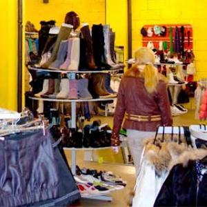 Магазины одежды и обуви Успенского