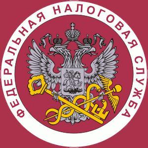Налоговые инспекции, службы Успенского