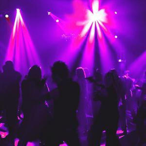 Ночные клубы Успенского