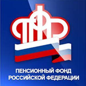 Пенсионные фонды Успенского