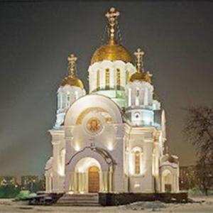 Религиозные учреждения Успенского
