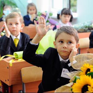 Школы Успенского