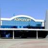 Аэропорты в Успенском