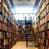 Библиотеки в Успенском