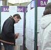 Центры занятости в Успенском