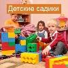 Детские сады в Успенском
