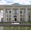 Дворцы и дома культуры в Успенском