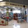 Книжные магазины в Успенском