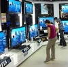 Магазины электроники в Успенском