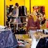 Магазины одежды и обуви в Успенском