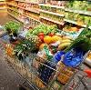 Магазины продуктов в Успенском