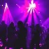 Ночные клубы в Успенском