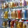 Парфюмерные магазины в Успенском