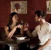 Рестораны, кафе, бары в Успенском
