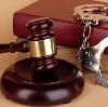 Суды в Успенском