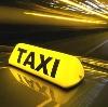 Такси в Успенском