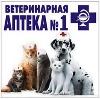 Ветеринарные аптеки в Успенском