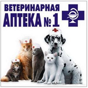 Ветеринарные аптеки Успенского